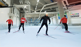 Sport in Oberhof